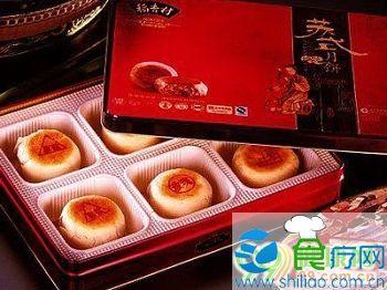 今年中秋月饼流行网上买